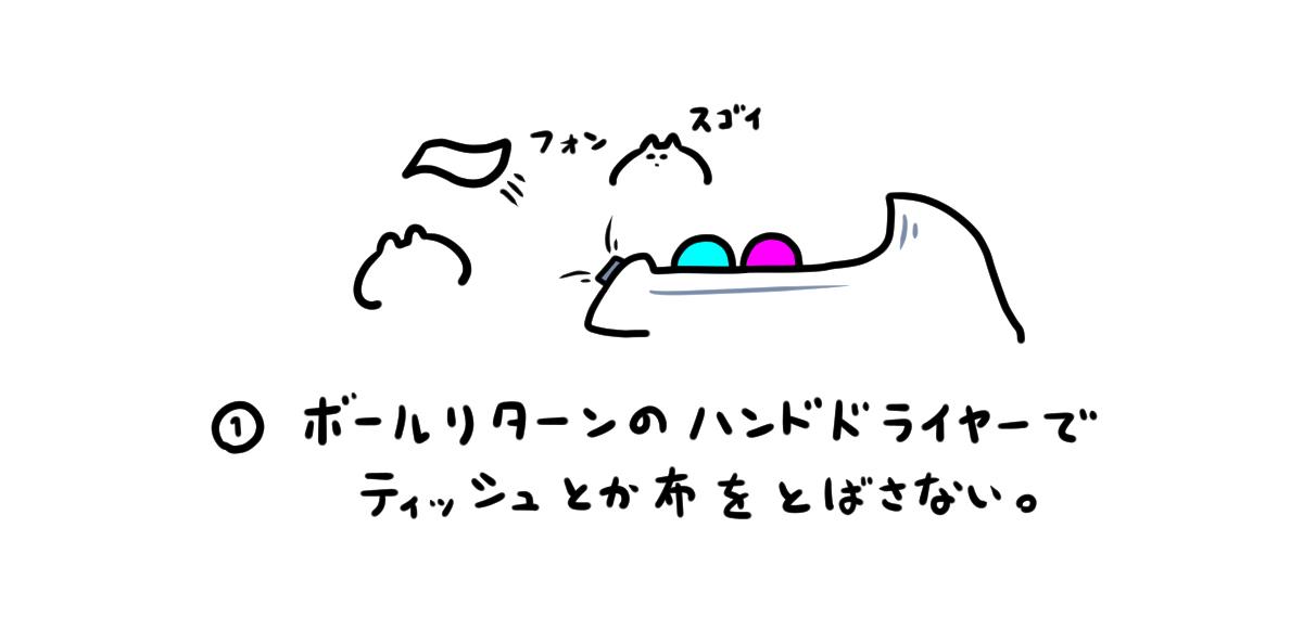 ボウリング①