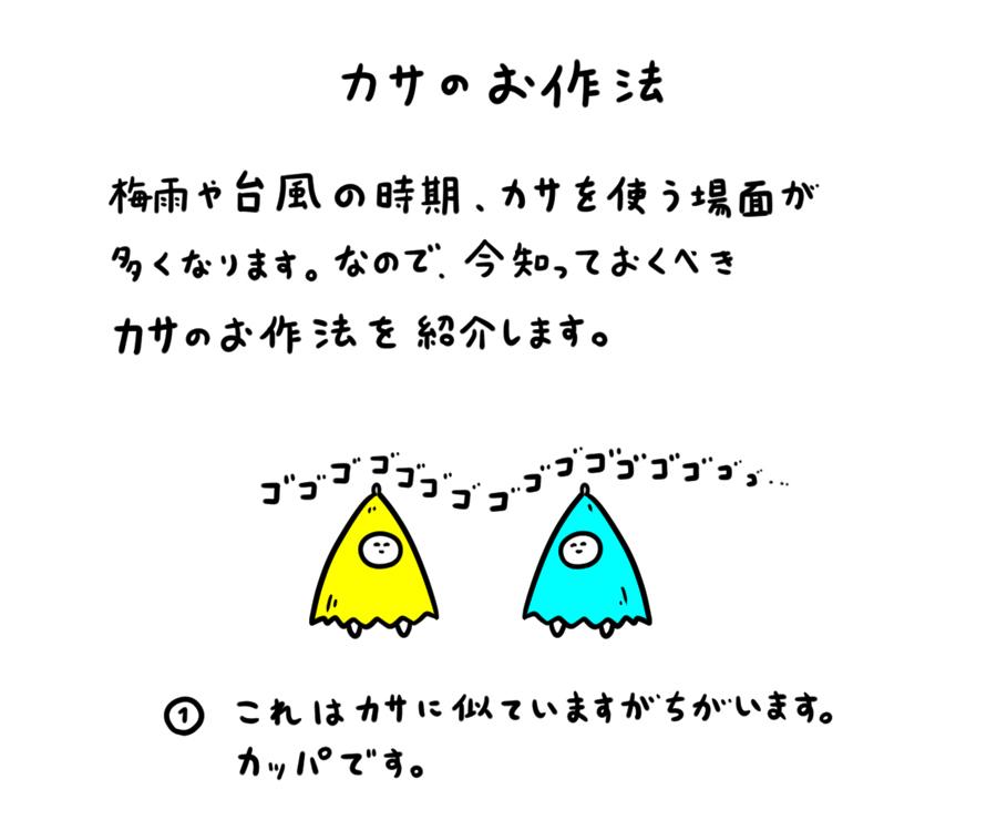 usagi_001