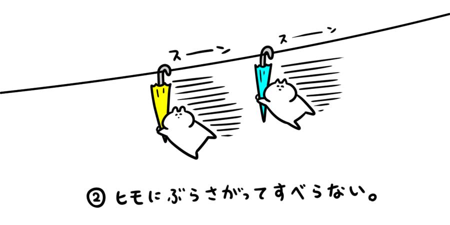 usagi_002