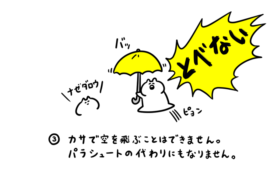 usagi_003