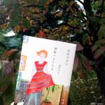 読書のプロ! 書店員さんおすすめの新刊本