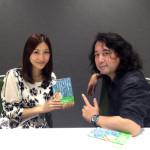 山田玲司×はあちゅう 恋愛について語る。