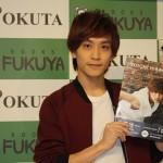 平間壮一1st PHOTO BOOK『#』イベントレポート!