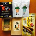健康ごと ! お味噌づくりと効能茶