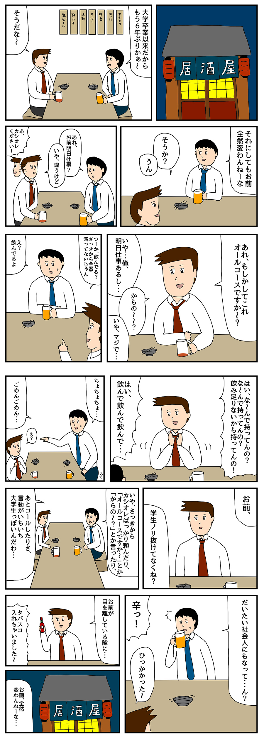 BOOKOUT4月1