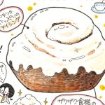 10/4はシナモンロールの日!