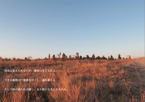 yuji_book001