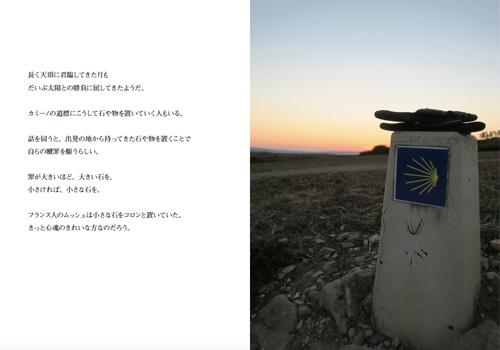 yuji_book003