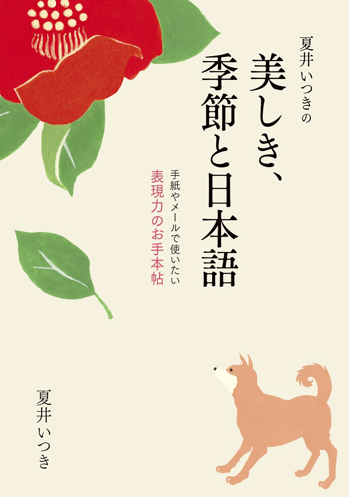 カバー_三.indd