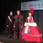 宝塚歌劇 星組公演『THE SCARLET PIMPERNEL』制作発表会
