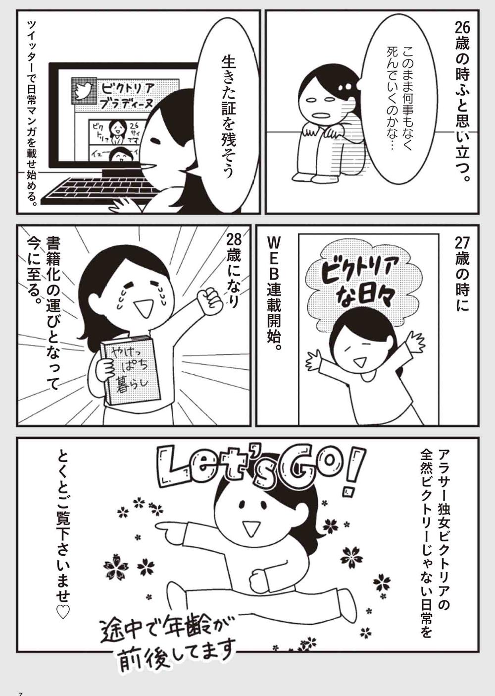 biku_002