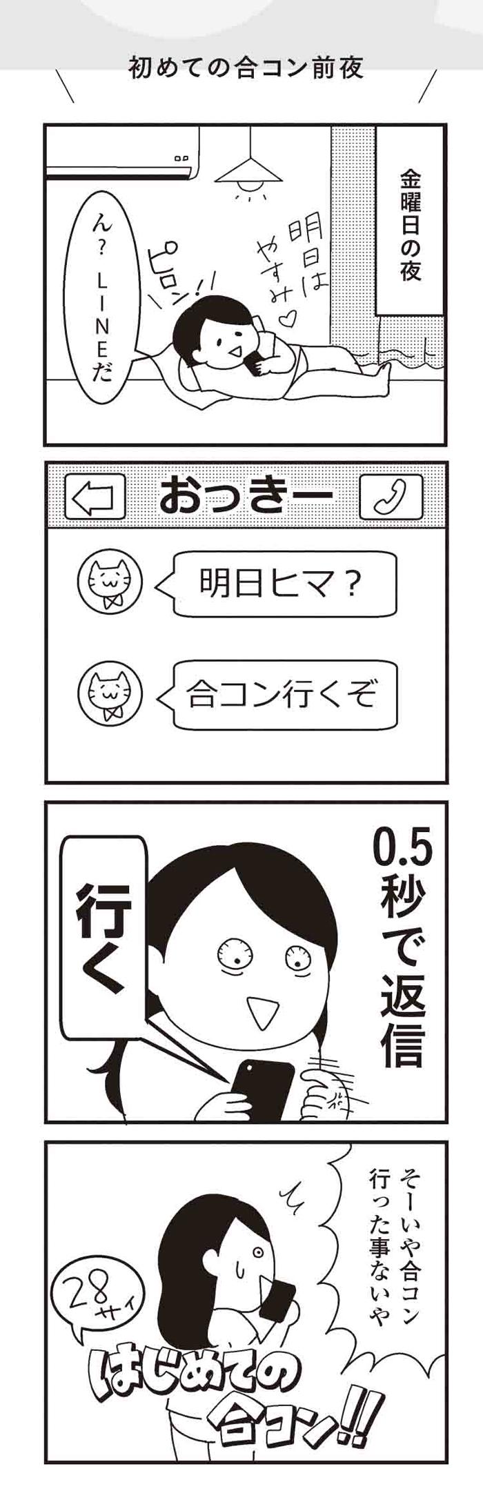 biku_006