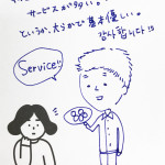 あ。こんな可愛かったんだ韓国。江南区・狎鴎亭ロデオ編【昼】