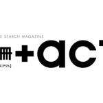 別冊+act.(プラスアクト)25号が11月24日に発売! 今回のテーマは「The Entertainer.(ジ・エンターテイナー)」 小林賢太郎と大泉洋が両面ダブル表紙で登場!