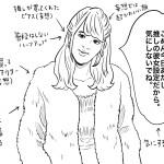 【日本〇〇ブス図鑑】2.5次元科/彼女設定ブス