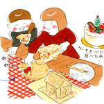 子どもとクリスマス