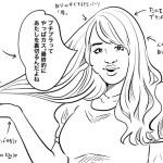 【日本〇〇ブス図鑑】自分磨き科/セレブス
