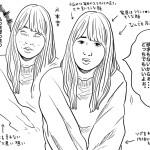 【日本〇〇ブス図鑑】秘密主義科/欲望全隠しブス
