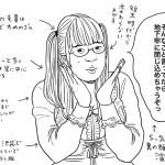 【日本〇〇ブス図鑑】アニメ科/オタサーの姫ブス