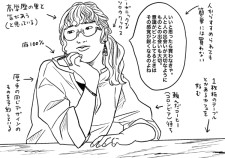 【日本〇〇ブス図鑑】自分磨き科/意識高い系ブス