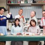 【PRESENT】映画『妻よ薔薇のように 家族はつらいよⅢ』特別試写会に5組10名様をご招待!