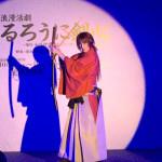 浪漫活劇『るろうに剣心』制作発表会