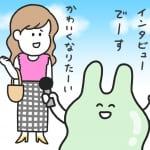 Report.5 ヒトの差