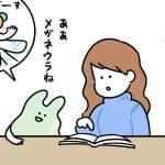 Report.15 巨大昆虫