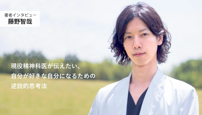 マツコ会議 藤野智也 マツコ、一般人のコロナ感染を心配して番組収録を中止!直撃に「美談にするな」