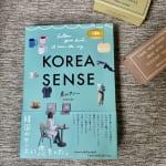 #49【韓国在住ライター 東山サリーさん】韓国の魅力についてのはなし