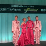 宝塚歌劇 花組公演『元禄バロックロック』『The Fascination!』制作発表会