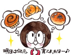 PANDAYORI_sashie