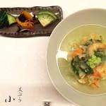 vol.3:美味しい金沢の旅【前編】