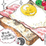 食パンを焼こう! その① フライパンでもっちりトースト