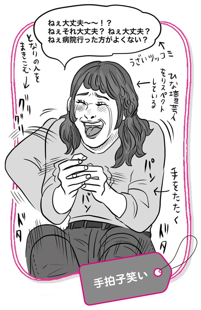モテしぐさ_056-081.indd