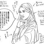 【日本〇〇ブス図鑑】モテたい科/いい女系ブス